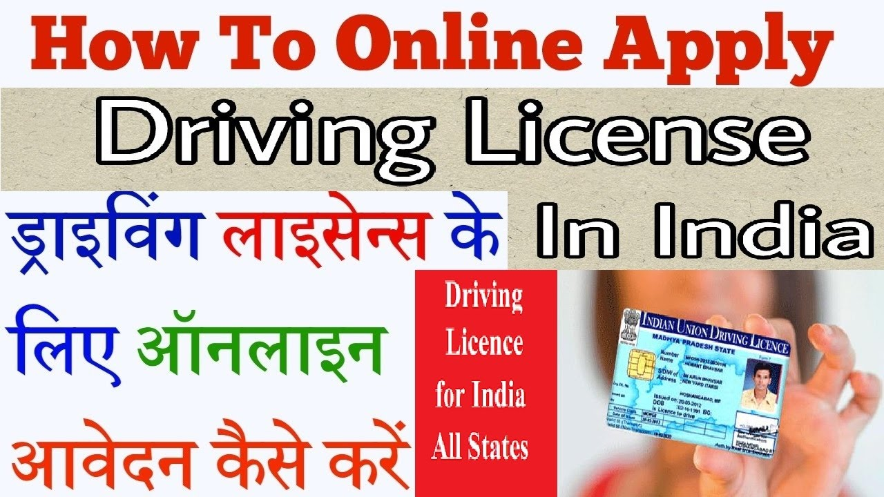 driving licence in ghaziabad