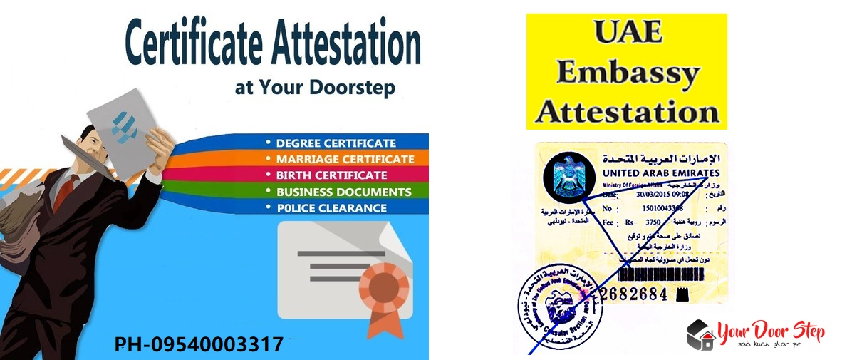 uae embassy attestation in gurgaon